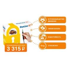 StarLine R7 Кодовое многоканальное микрореле