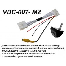 Камера заднего вида In Car VDC-007-MZ