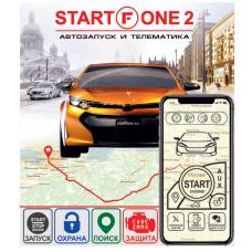 Телематическая система StartFone 2
