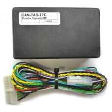 Модуль автозапуска двигателя для Audi/VW - AGT CAN-TAS-T2