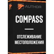 GSM сигнализация Author COMPASS