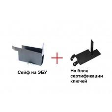 Защитный бокс ЭБУ и блока сертификации ver. Toyota/Lexus
