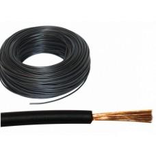Провод PRN 0150BN 1х0.50мм 100м одножильный